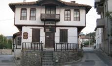 Златоград е най-южният град във България и